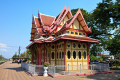 Railway station in Hua Hin, Thailand. Stock Photos