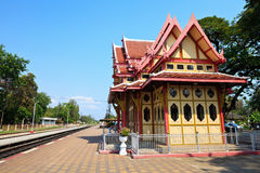 Railway station in Hua Hin, Thailand. Stock Image