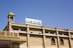 Railway station, Jaisalmer, Rajasthan, India Royalty Free Stock Photos