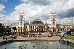 Railway station in Kharkov. Ukraine Stock Images