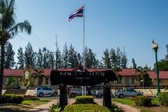 Khon Kaen Railway Station Royalty Free Stock Image