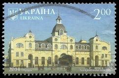 Railway Station in Lutsk. Ukraine - stamp 2014: Color edition on Building, shows Railway Station in Lutsk Stock Photography