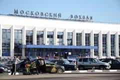 Railway Station in Nizhny Novgorod Stock Images