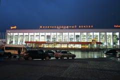 Railway station in Nizhny Novgorod, Russia. stock images