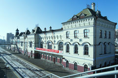 Railway station and part of ways. Vladivostok, Primorsky Region, Russia - January 15th, 2015 Stock Images