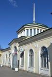Railway station of Pavlovsk. stock image