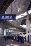 Railway station platform. Crowded people getting off the high speed train at Beijing South Railway station Stock Photography