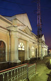 Railway station in Podolsk. Russia Royalty Free Stock Photo