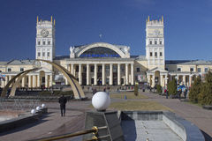 The railway station and station square in Kharkov.  royalty free stock photo