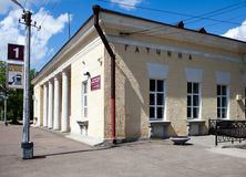 Railway station in the suburb of St. Petersburg. Gatchina. Royalty Free Stock Image
