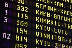 Railway station timetable Stock Photo