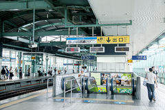 Railway station Royalty Free Stock Photography