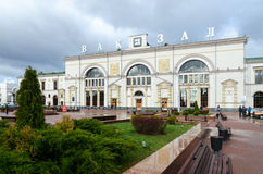 Railway station in Vitebsk, Belarus. VITEBSK, BELARUS - APRIL 16, 2015: Unidentified people are at the square near the train station in Vitebsk, Belarus Royalty Free Stock Photo