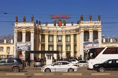 Railway station in Voronezh Royalty Free Stock Images