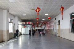 Railway station waiting room(Xiangyang, hubei,china) Royalty Free Stock Photos