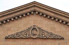 Railway station in Yerevan. Soviet symbols Royalty Free Stock Photography