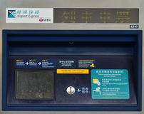 Railway Ticket Machine. Automatic ticket machine for MTR airport express on April 18, 2014 in Hong Kong, China stock images