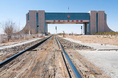 A railway to Mongolia Stock Image