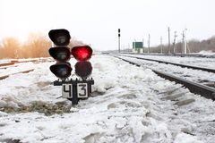 Railway Traffic Light. Forbidding red signal of a traffic light Royalty Free Stock Photos