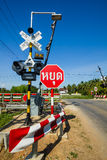 Railway traffic light system Stock Image