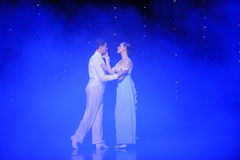 In the rain-doga waltz-the Austria's world Dance Stock Images