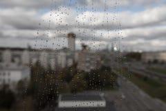 Rain drops on glass Royalty Free Stock Photos