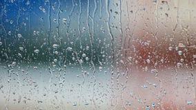 Rain drops on the Window Royalty Free Stock Photos