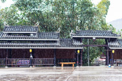 Rain over main square in Chengyang village. Travel to China - rain over main square in Folk Custom Centre of Chengyang village of Sanjiang Dong Autonomous County Royalty Free Stock Images