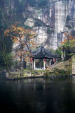 The rain pavilion. In a garden china Stock Images
