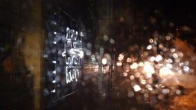 Rain at the street Stock Photography