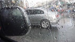 Rain on the window Royalty Free Stock Photography