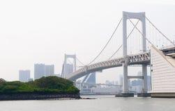 Rainbow Bridge, Tokyo Royalty Free Stock Photo