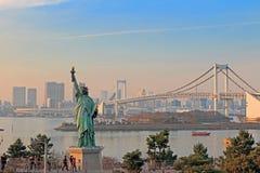 Rainbow Bridge in Tokyo Stock Images