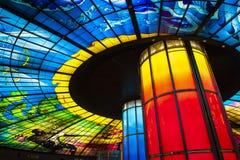 Free Rainbow Dome Stock Photo - 220844830