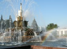 Rainbow in fontana Immagini Stock Libere da Diritti