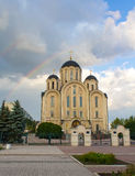 Rainbow over the Cathedral of St. George Stock Image