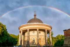 Rainbow over the Ukrainian Christian Cathedral. Rainbow in the dark sky after a thunderstorm over the Ukrainian Christian Cathedral. The 18th century cathedral Royalty Free Stock Image