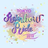 Rainbow Pride text is on pastel colors background. Rainbow Pride hand drawn lettering as logo, badge. Template for lgbt community, party invitation, carnival Stock Image