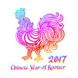 Rainbow Rooster. Rooster, Chinese zodiac symbol of the 2017 year. Colorful vector illustration  art Royalty Free Stock Photo