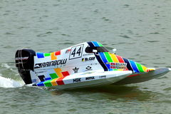Rainbow on the Sea. Italia Raibow Team Powerboat was running in the free practice at GP of China. F1H20 had organized a GP in China Shenzhen on 23 & 24 October Stock Photos