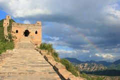 Rainbow at Simatai Great Wall of China Royalty Free Stock Photos