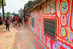 Rainbow village in Taichung Royalty Free Stock Photography