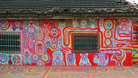 Rainbow village in Taichung Royalty Free Stock Images