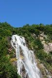 Rainbow Waterfall stock image