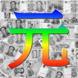 Rainbow Yuan on currency Royalty Free Stock Images