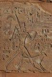 Rainha Hatshepsut Foto de Stock Royalty Free