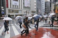 Rainy Tokyo Stock Photos