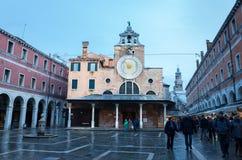 Rainy Venice Stock Photos