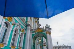 Rainy weather in Saint Petersburg Royalty Free Stock Photo
