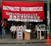 Raise money China earthquake Royalty Free Stock Photos